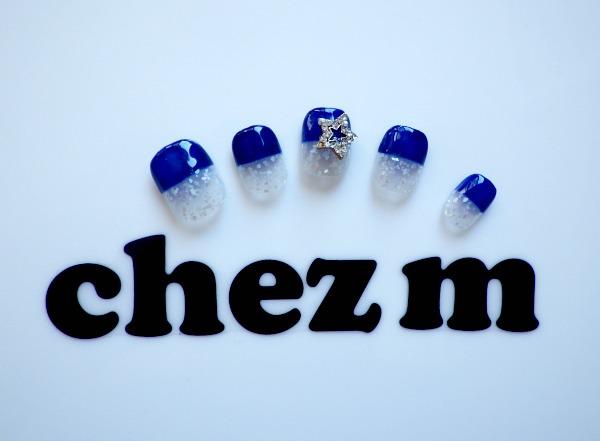 IMGP1408 nail art chez m shell french bijou etoile